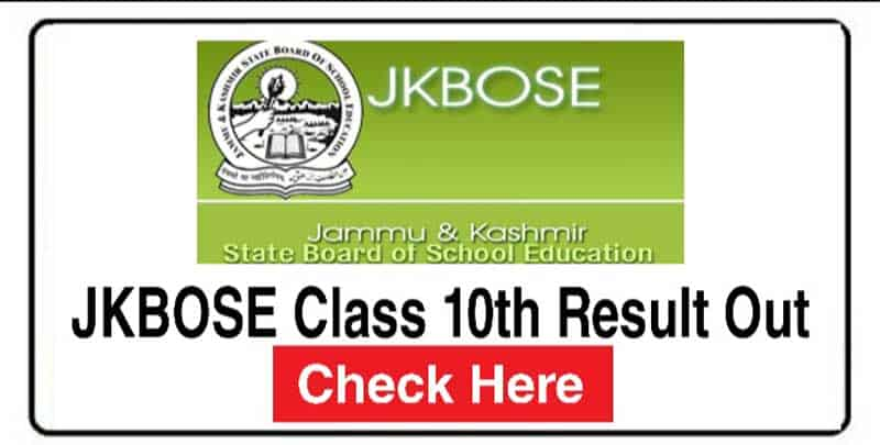 JKBOSE Class 10th 2020 Result (Out) Kashmir Division: Download Here