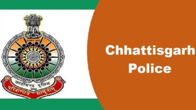 CG Police Platoon Commander Previous Papers & Question Papers