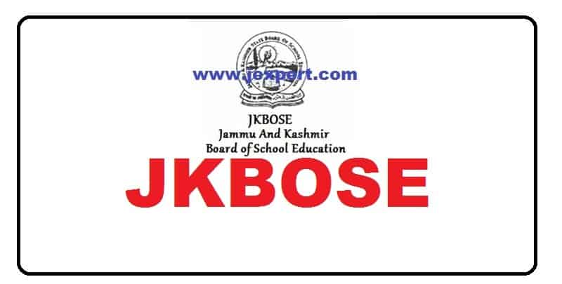 JKBOSE Class 4th EVS Books, Guide & Solutions