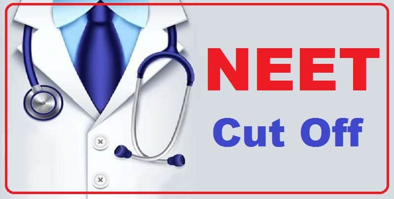 NEET Cut Off, Result, Answer Key, Papers, Syllabus & Study Material