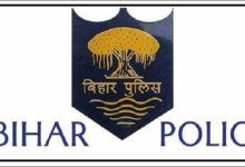 Bihar Police Constable PET Admit Card and Hall Ticket