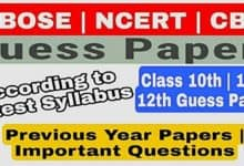 JKBOSE Class 12th Guess Paper | Class 10th Latest Important Questions of 11th Class