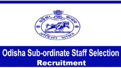 OSSC DV Admit Card and Hall Ticket